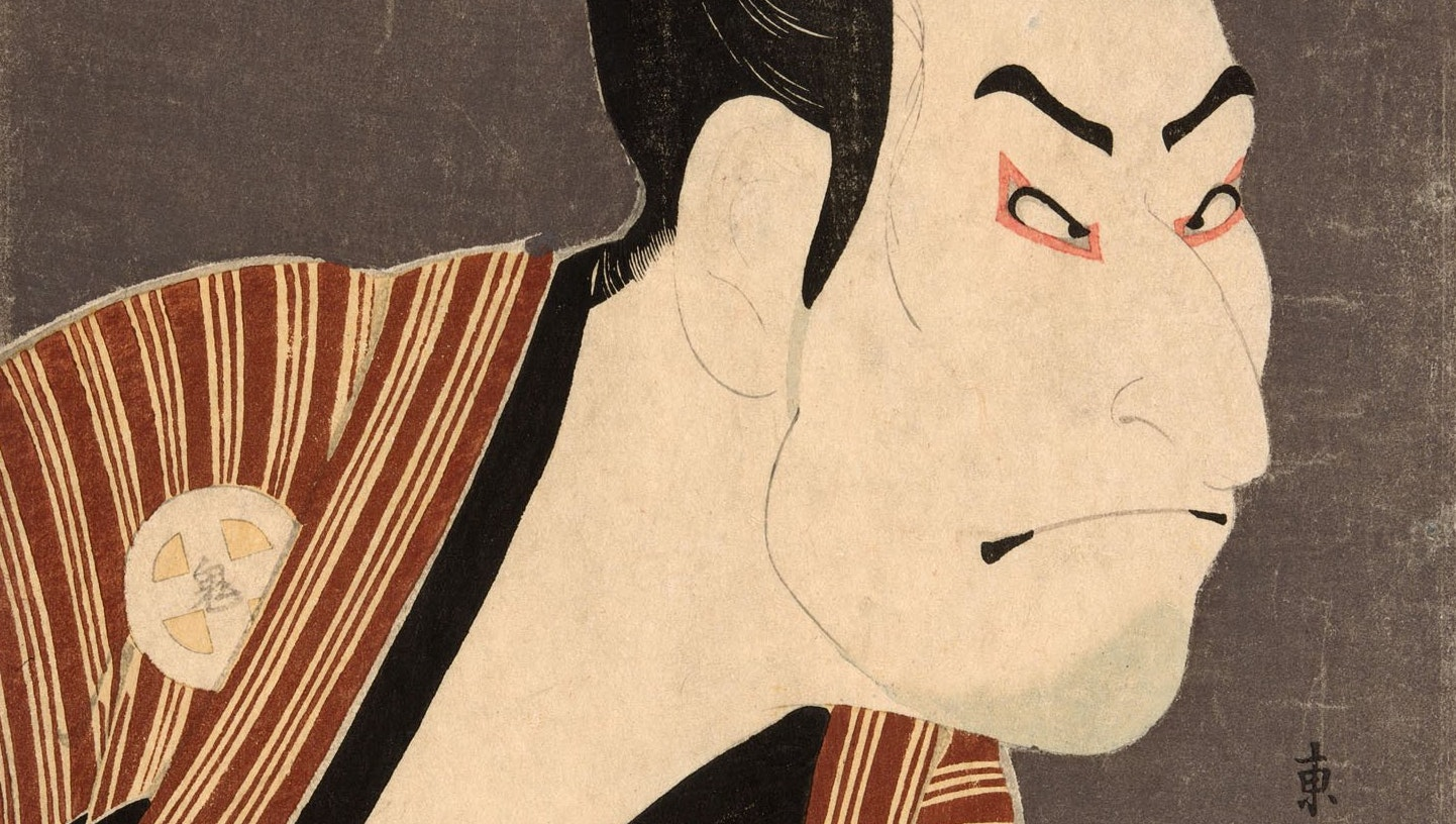 1934.207 The Actor Otani Oniji Iii As Edobei Toshusai Sharaku
