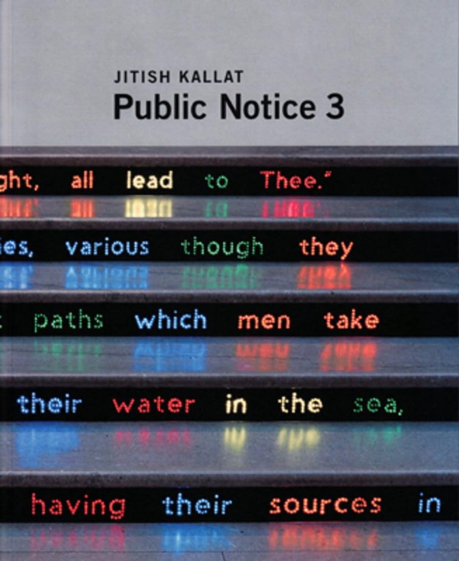 Public Notice 3 Cover