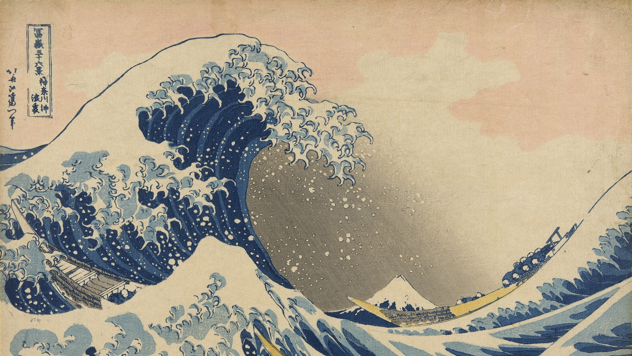 Great Wave 1952 343 G61639 Int