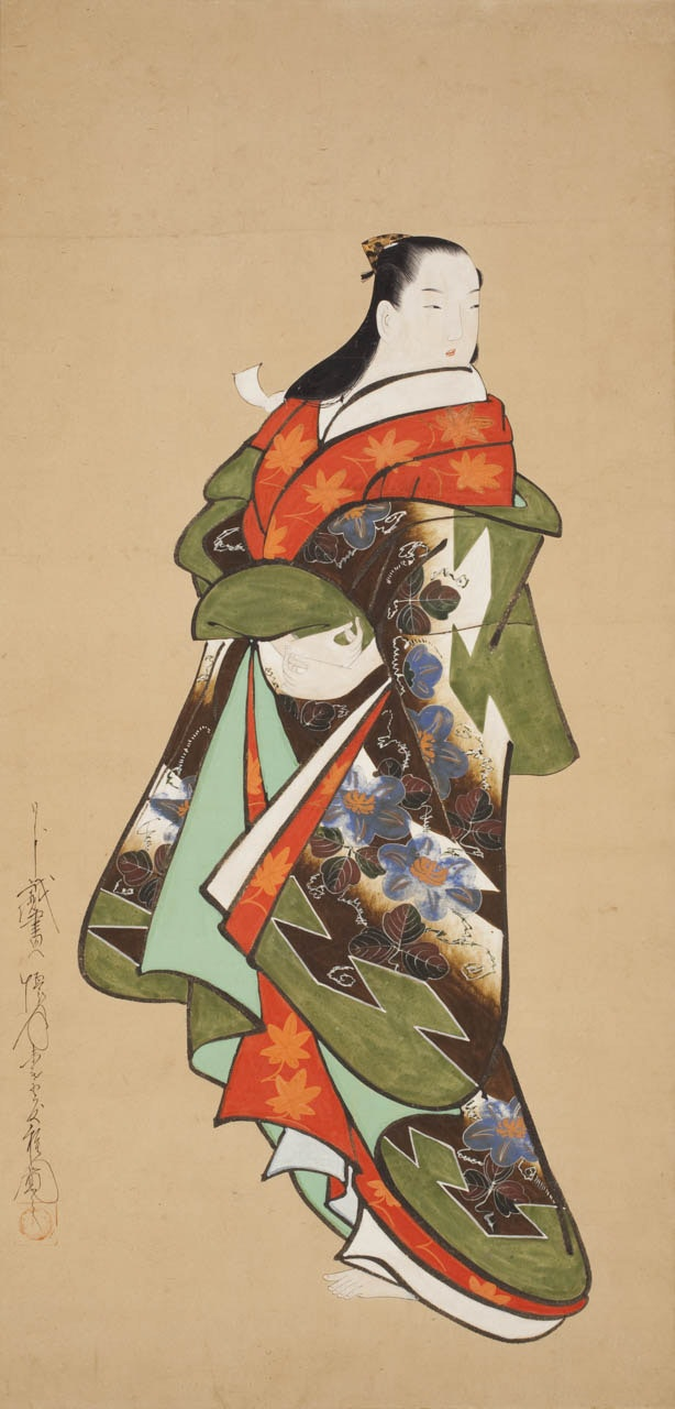 A Japanese courtesan in elaborate robes looks behind herself over her left shoulder.