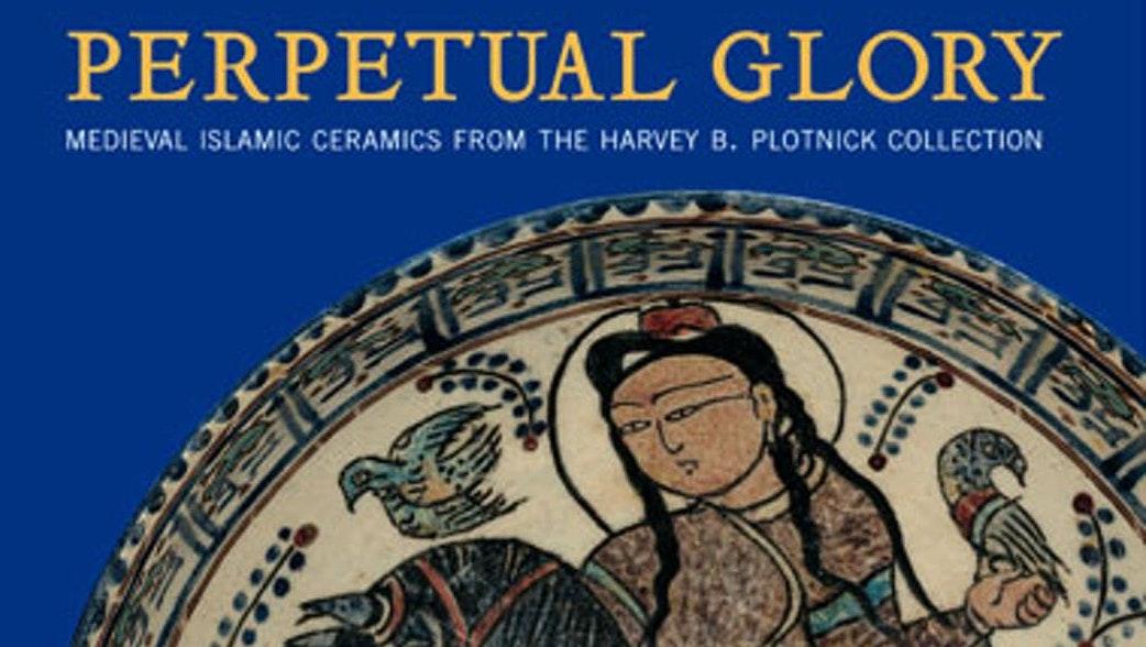 Perpetual Glory Cover