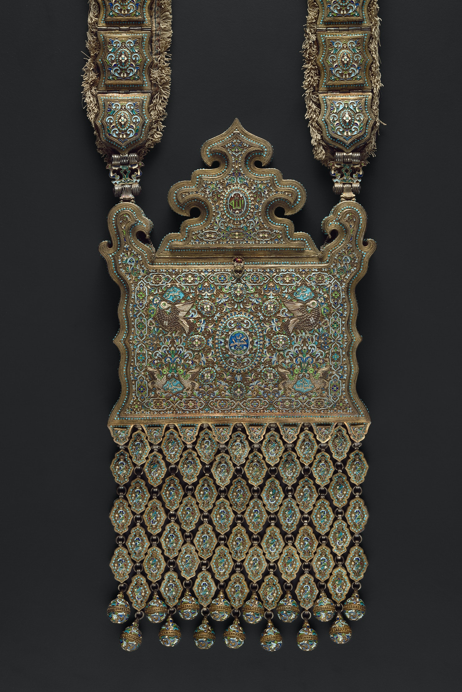 Qur'an Carrying Case, 1890 or 1891. Bukhara, Uzbekistan.