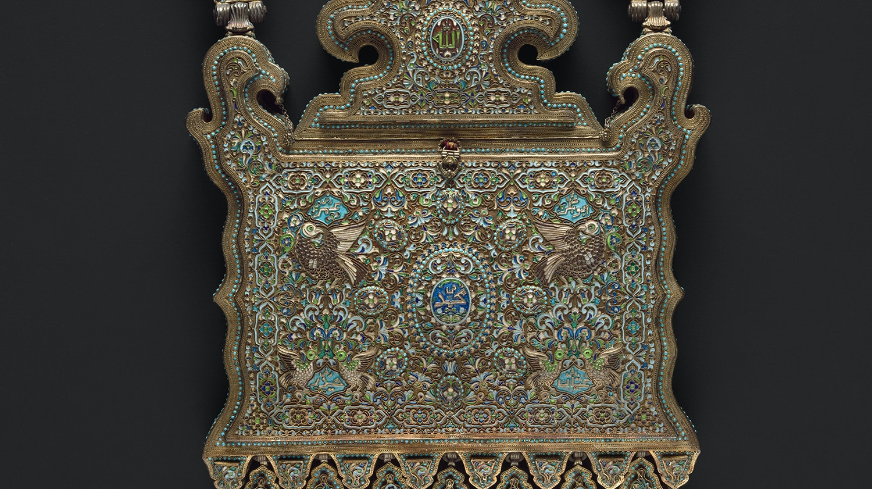 Qur'an Carrying Case, 1890 or 1891. Bukhara, Uzbekistan.