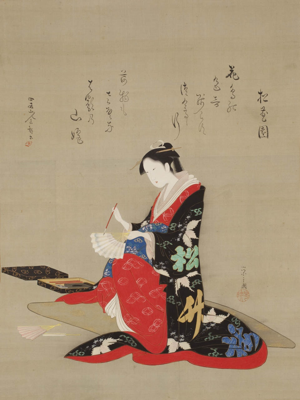 A Japanese woman sits, her luxuriously decorated robes spread out around her, writing a poem.