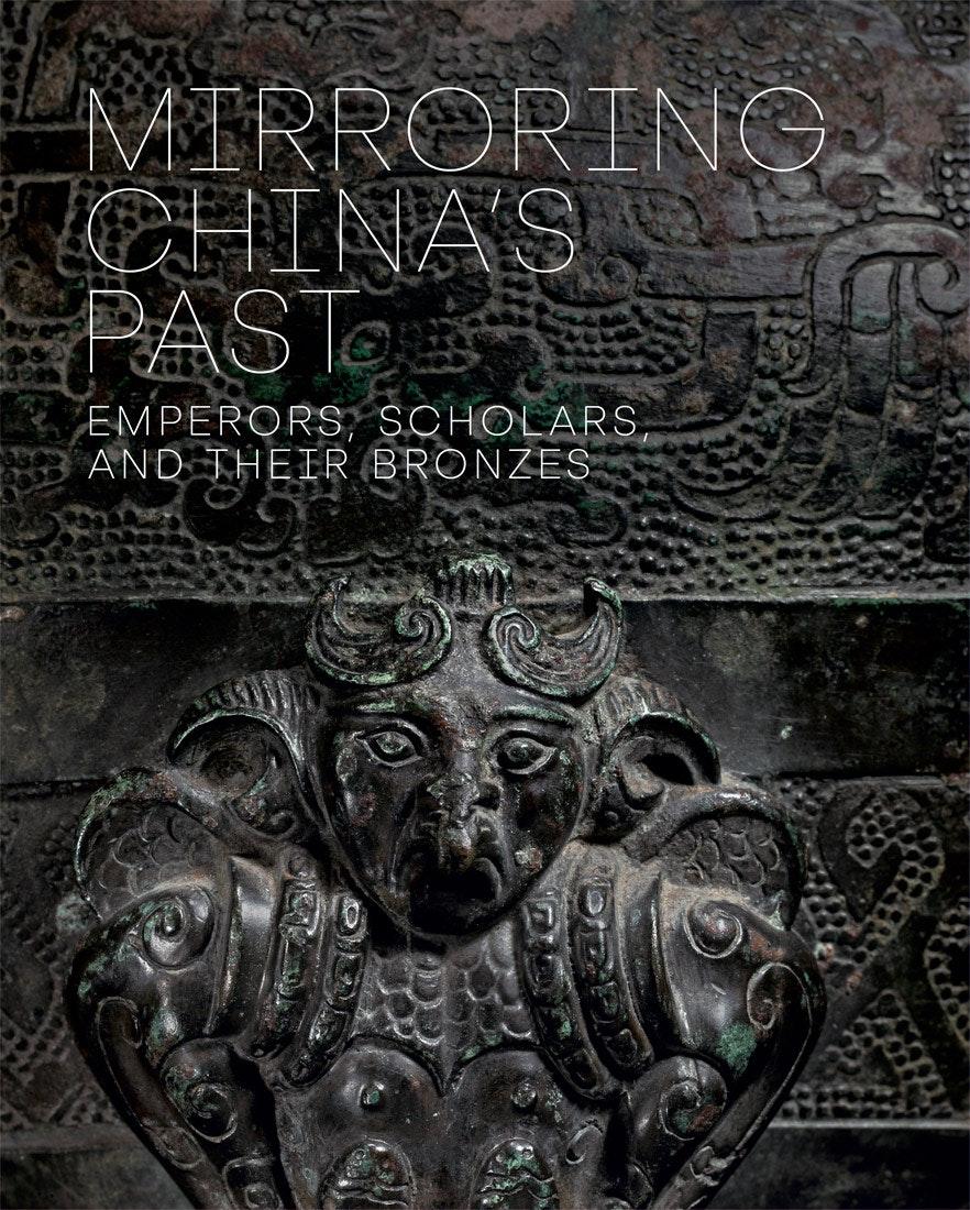 Mirroring China's Past
