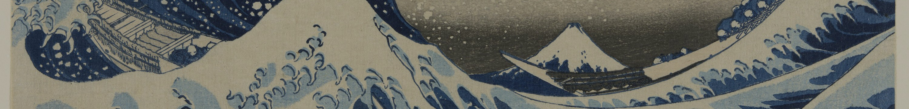 Detail image of blue and white waves with a mountain top in the distant background, 1925.3245