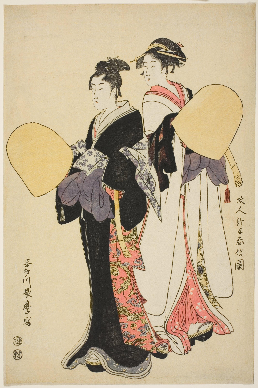 Two women in kimonos hold yellow fans