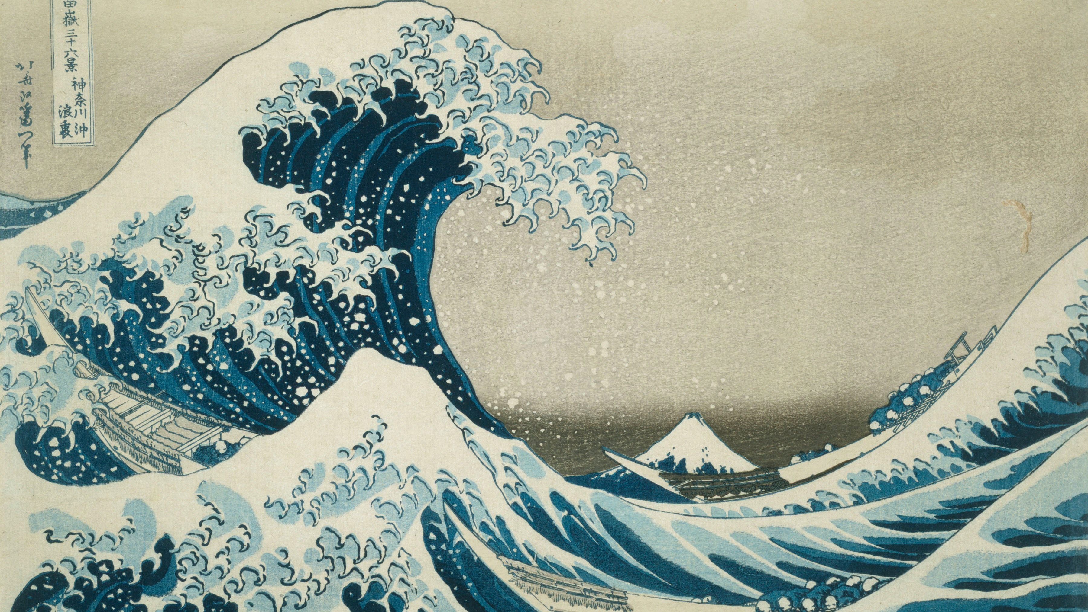 Hokusai Great Wave