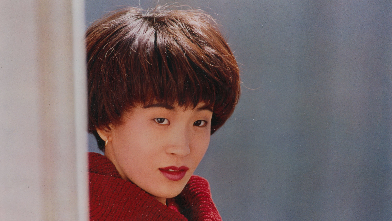 2004.15 Christopher Williams Tokuyo Yamada
